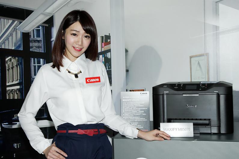 Canon為企業用戶推出MAXIFY系列商用彩色噴墨機種