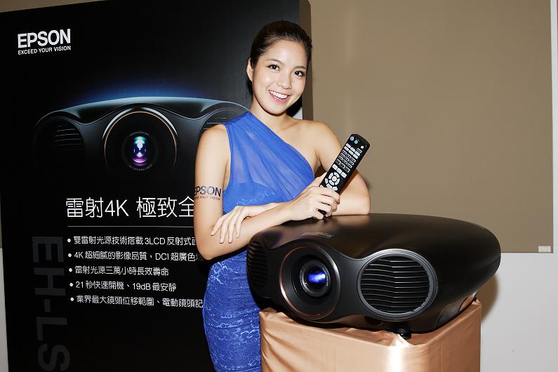 EPSON推出對比無限大的雙雷射光源頂級家庭劇院 4K投影機