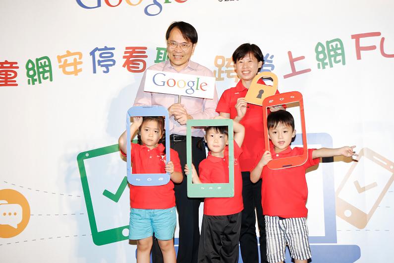 Google與兒盟共同守護兒少網路安全