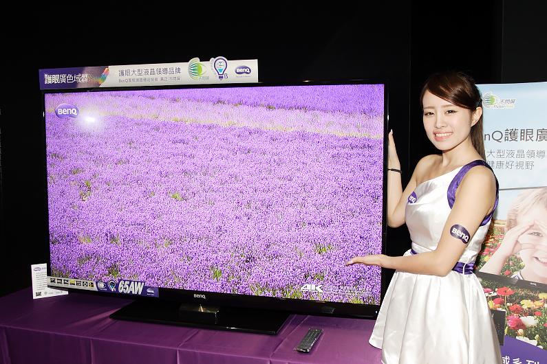 BenQ推出新款低藍光與不閃爍的大尺寸液晶電視