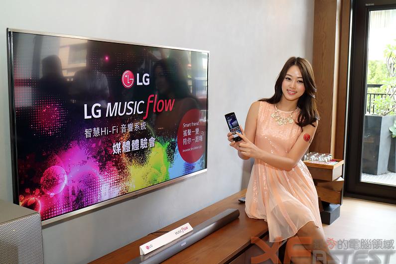 LG Music Flow智慧音響搭配手機軟體使用更方便