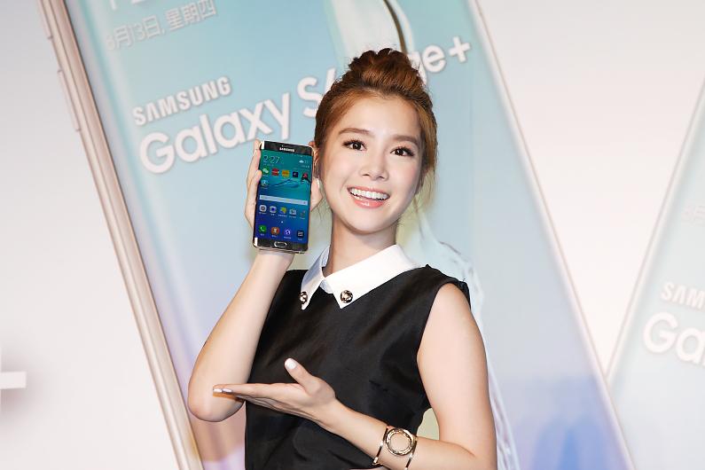 定價不低的三星 Galaxy S6 Edge+ 九月初開賣