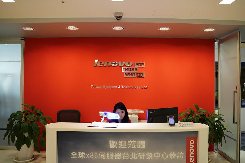 聯想 x86伺服器臺北研發中心肩負多項新產品開發工作