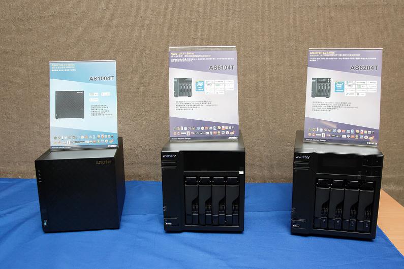 華芸為個人及小型辦公室推出新系列多款 NAS產品