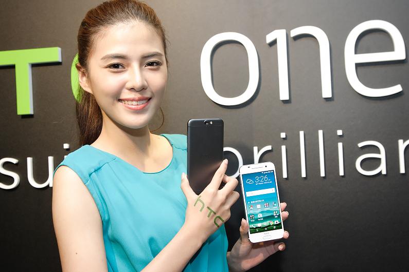 有著三星與蘋果身影的HTC One A9會賣得好嗎?