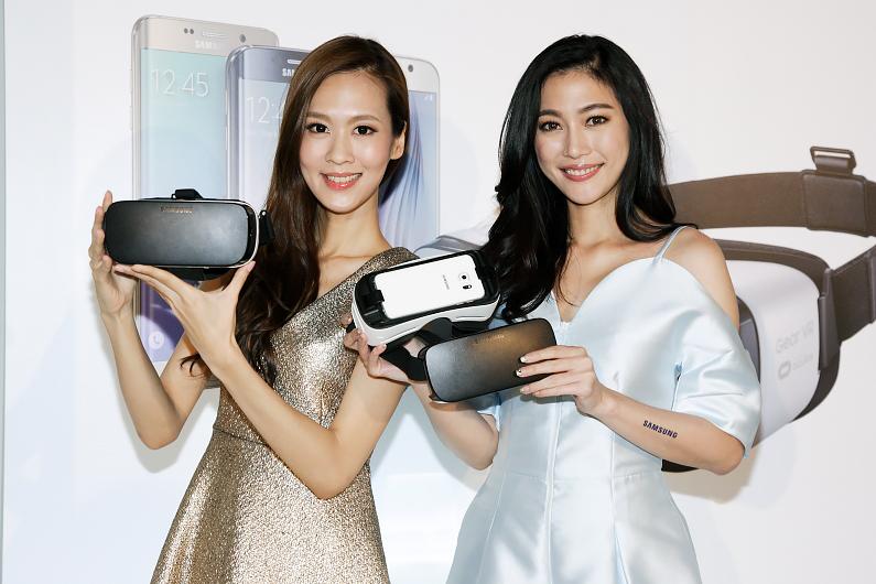用三星手機搭配Gear VR輕鬆升級玩虛擬實境