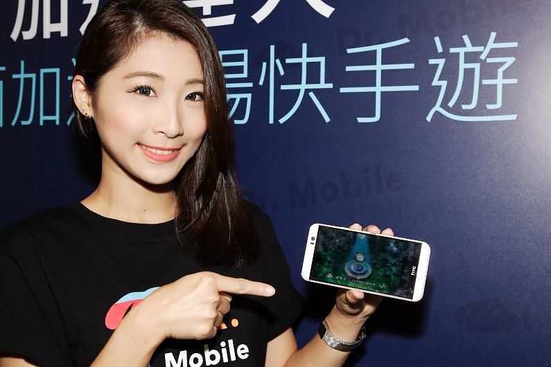 Dr.Mobile的加速達人是玩手機遊戲加速良伴