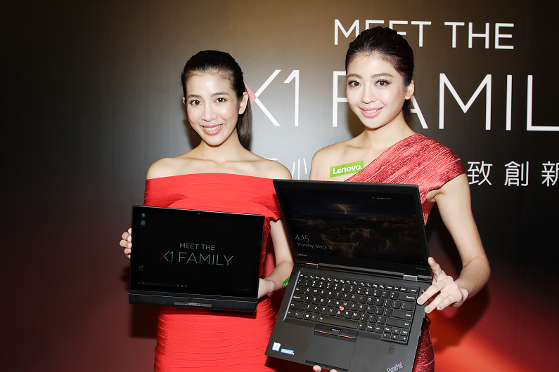 Lenovo 聯想新一代 ThinkPad X1 系列家族正式上市