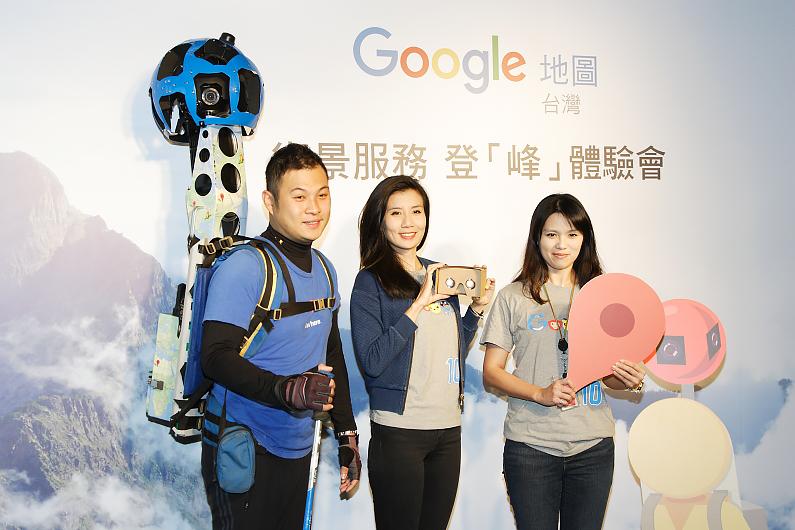 Google街景讓你輕鬆安全登上玉山