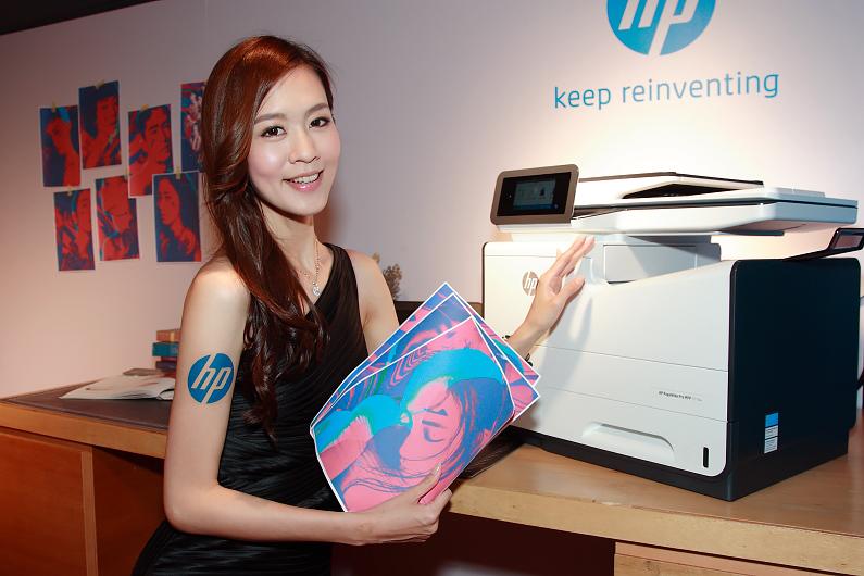 HP為不同企業需求推出多款商用噴墨印表機