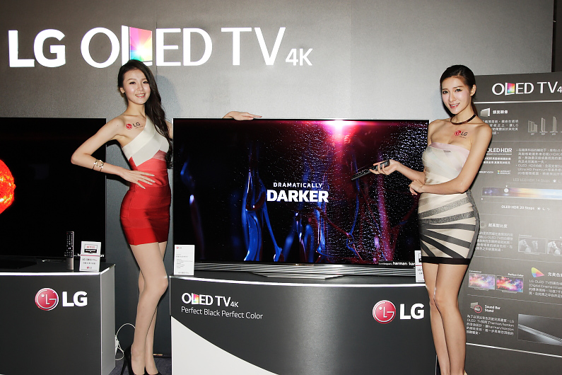 LG新世代電視系列畫質與色彩顯示皆出色