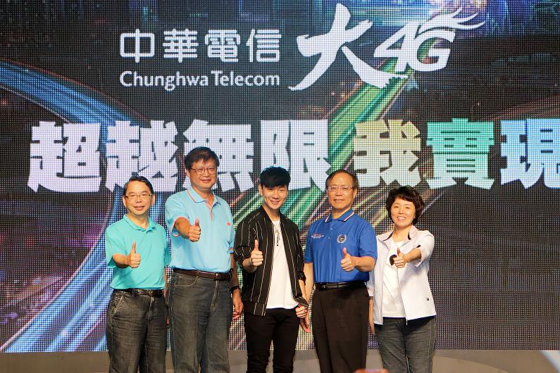 中華電信宣布金曲歌王林俊傑擔任品牌代言人