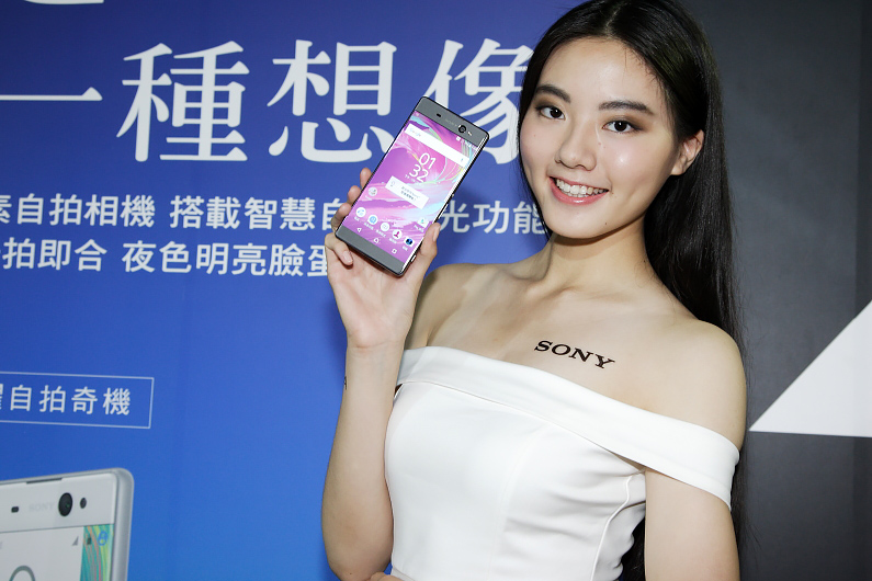 Sony Xperia XA Ultra新一代自拍機七月下旬上市