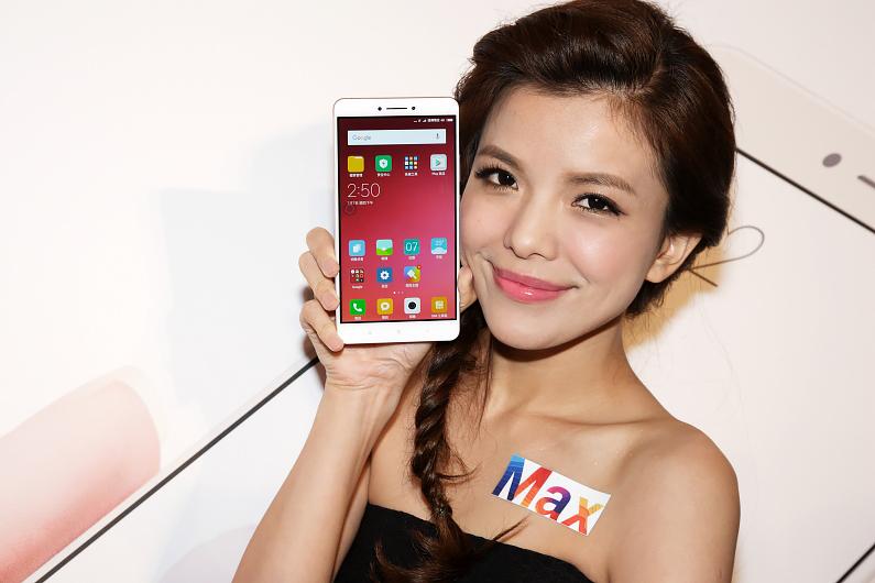 6.44吋大螢幕手機小米MAX與二款智慧家庭新品即將上市
