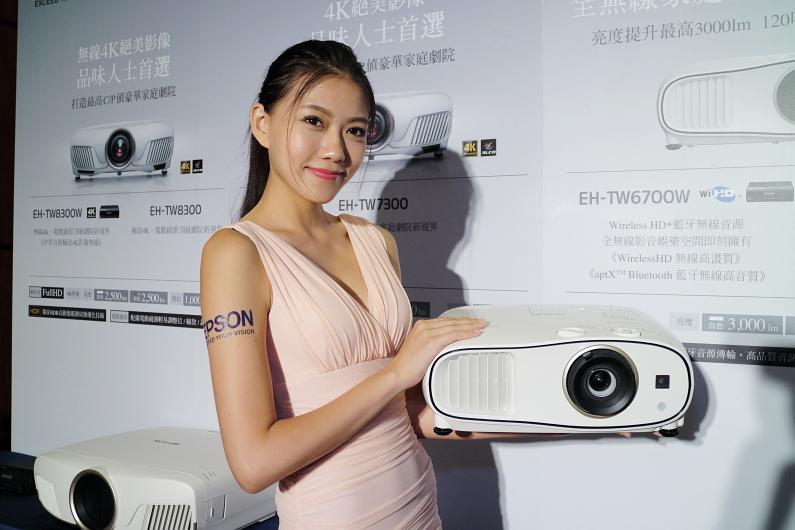 Epson新款家用投影機支援無線傳輸4K影像