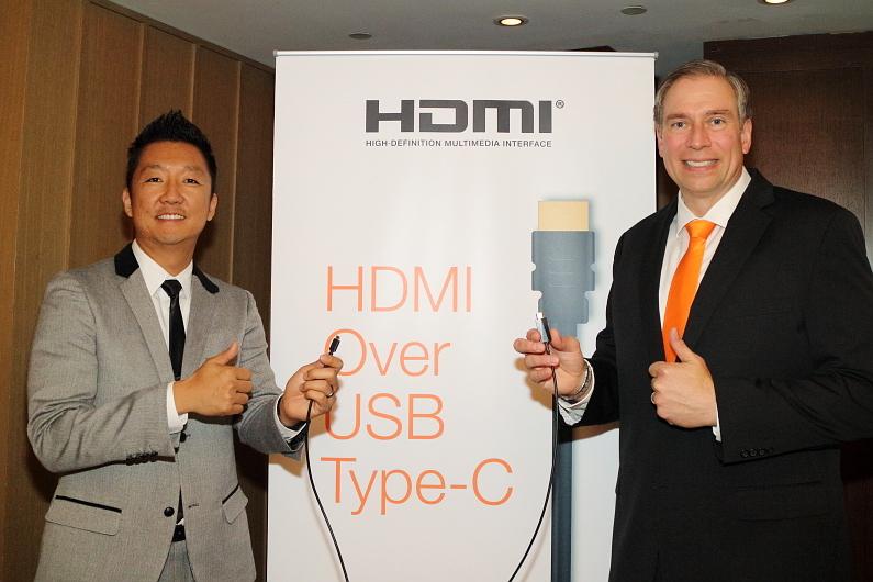 HDMI協會正式宣布支援 USB Type-C 替代模式