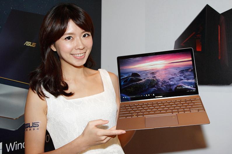 華碩ZenBook 3與 Transformer 3採用Intel第七代Core處理器