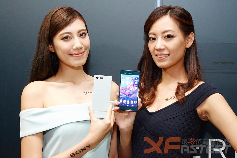 Sony Mobile在 IFA發表下半年新款旗艦手機Xperia XZ