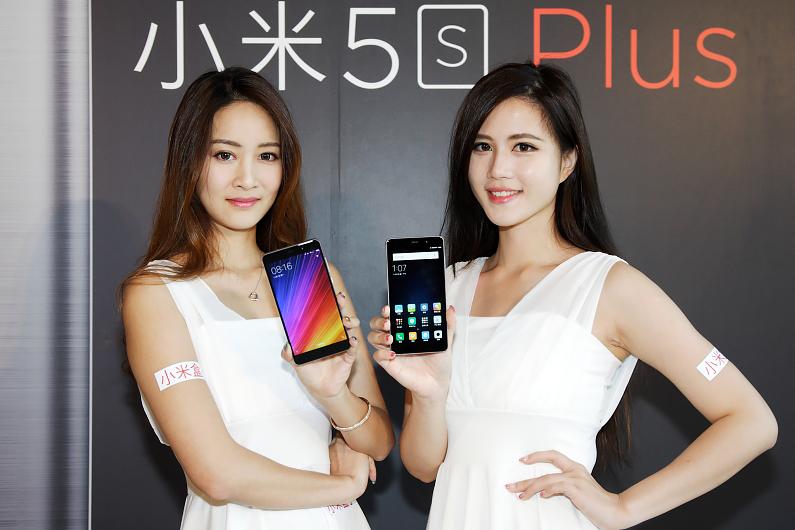 小米5s Plus與小米盒子國際版 11/10 臺灣官網開賣