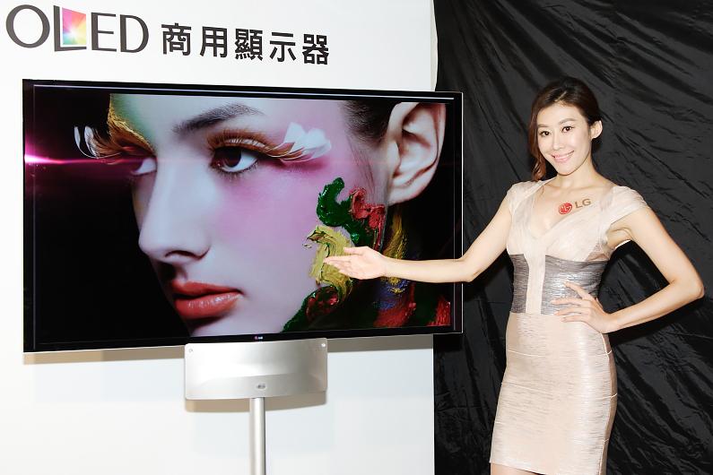 LG將OLED顯示技術推向商用機種並成立展示中心