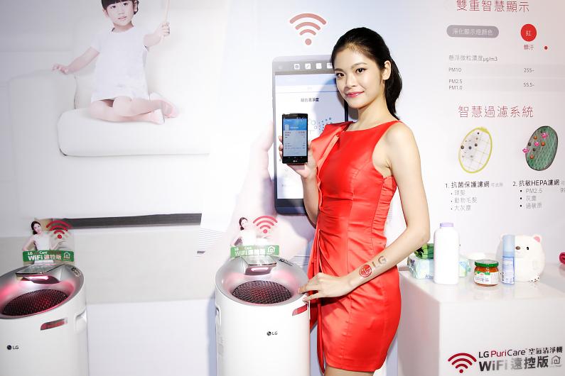 LG推出二款具無線連網並支援SmartThinQ物聯網平台的小家電