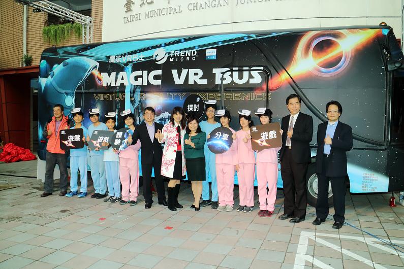 趨勢科技與關懷臺灣文教基金會共同為偏鄉教育打造魔法VR巴士