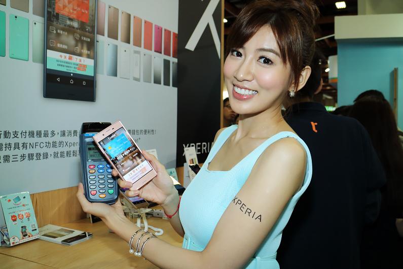 Sony Mobile與臺灣行動支付公司共同推廣 HCE行動支付