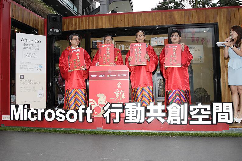 新春期間來信義香堤廣場微軟快閃店將有機會中大獎