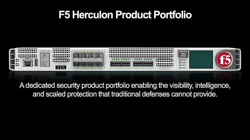 F5 Networks為數位經濟時代推出全新Herculon系列安全方案