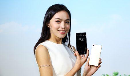Sony Mobile 多款MWC新品預計四月超陸續上市