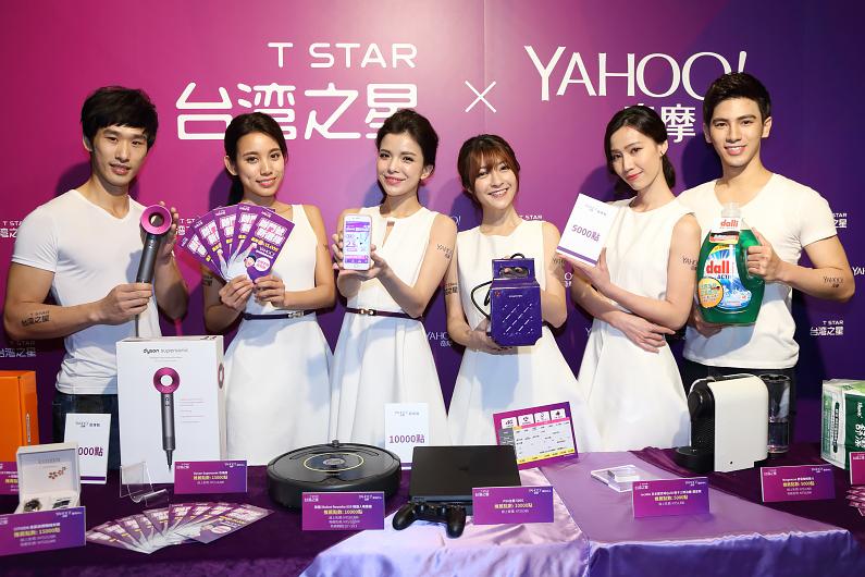申辦或攜碼至台灣之星將可獲得Yahoo奇摩超贈點