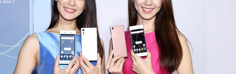 Sony Xperia XZs與Xperia XA1四月初正式上市