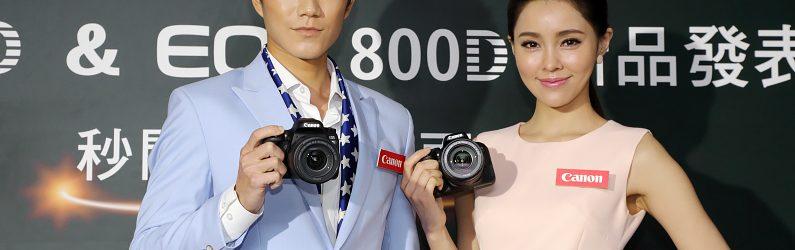 Canon推出高性能的中階機EOS 77D與入門機EOS 800D