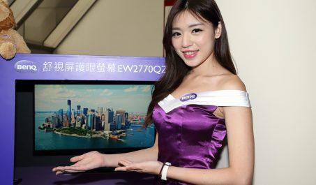 BenQ EW2770QZ加入環境光源偵測強化護眼功能