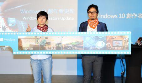 增加多種新功能且更安全的Windows 10創作者更新