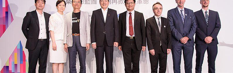 台北國際電腦展InnoVEX展區集結新創團隊與多樣創新產品