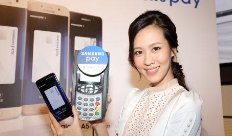 Samsung Pay與七家銀行合作正式進軍臺灣市場