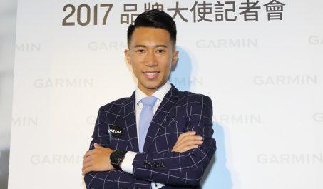 Garmin邀請極限超馬好手陳彥博擔任亞太區品牌大使