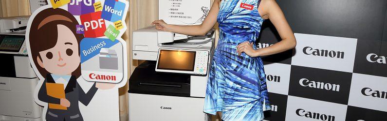 Canon為企業商用市場推出新一代複合機、12色大圖輸出及監控設備等產品