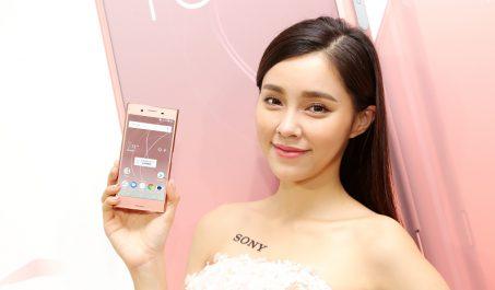 中華電信獨家銷售Xperia XZ Premium鏡粉與Xperia Touch