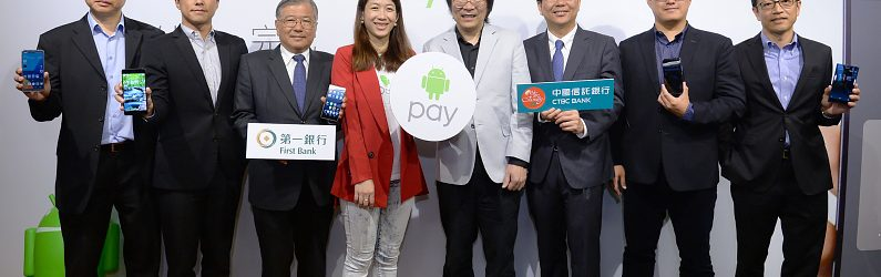 Android Pay來了 沒有NFC的手機快快換