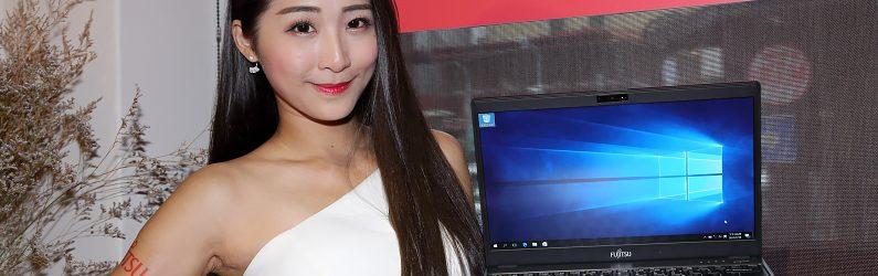 富士通新推出U9商務筆電系列重量僅 0.8公斤