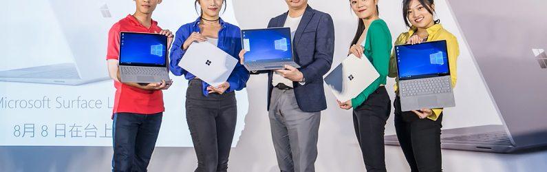 Microsoft Surface Laptop 筆記型電腦 8月 8日開賣