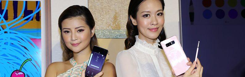 三星新旗艦 GALAXY Note8 64GB版本上市價直逼三萬元