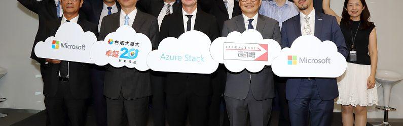 方便企業打造混合雲的 Microsoft Azure Stack在臺灣上市