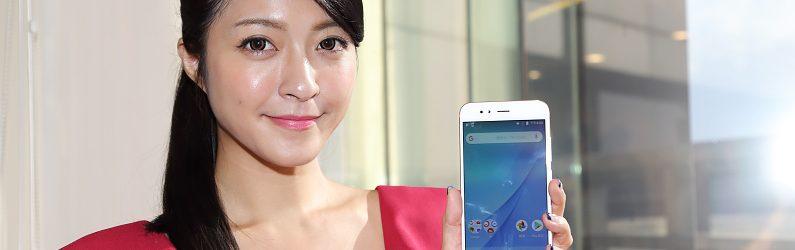 小米旗下首款Android One的小米A1手機9/7在臺開賣