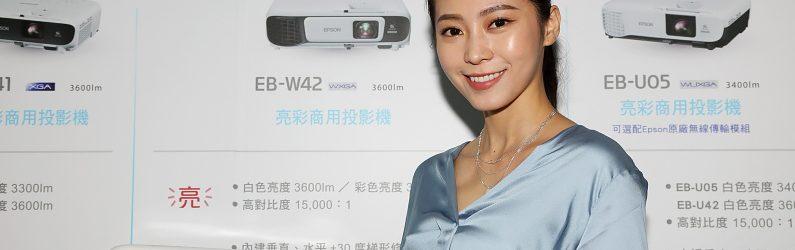 住家與辦公室皆適用的EPSON EH-TW650 Full HD投影機