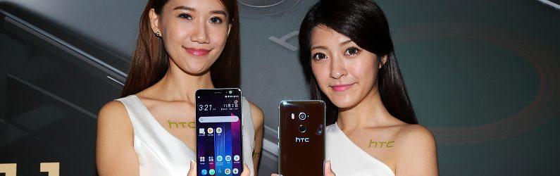 面板與電池容量皆升級的 HTC U11+
