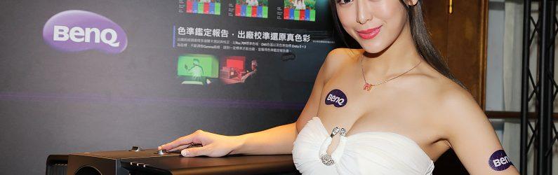 BenQ推出二款高色準的家庭劇院 4K HDR投影機