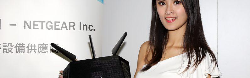 NETGEAR推出新款R8000P高速無線路由器與10Gb非網管型交換器等多項新產品